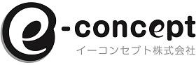 イーコンセプト 株式会社