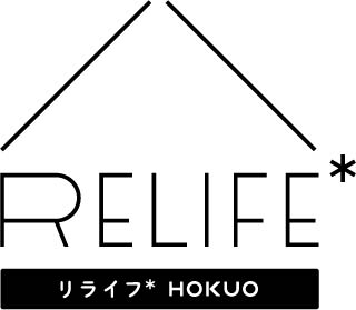 RELIFE*[リライフ] 株式会社北王 リノベーション事業部