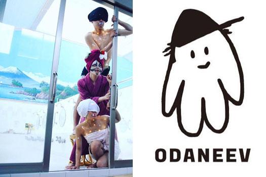 踊る銭湯PJ + ODANEEV