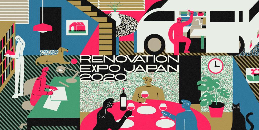 RenovationExpoJapan2020